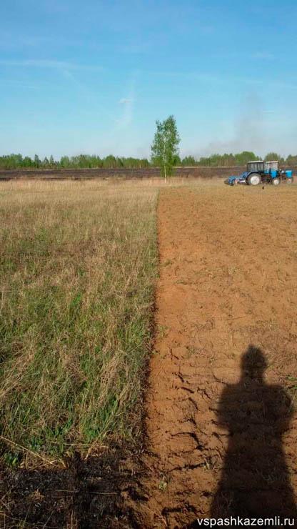 Очистка и вспашка поля
