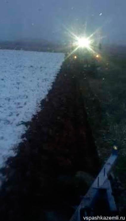 Пашем даже в снег